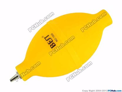 64719- 1888. Metal nozzle rubber ball. Yellow