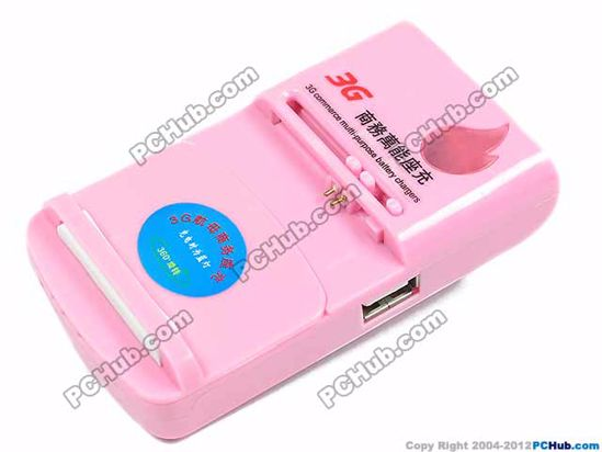 69677- Pink. For Camera & Handphone Batteries