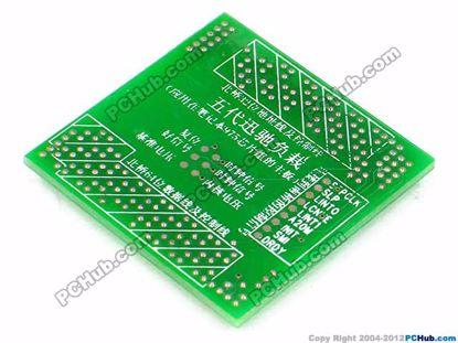 76170- Intel Socket P (478 pin)