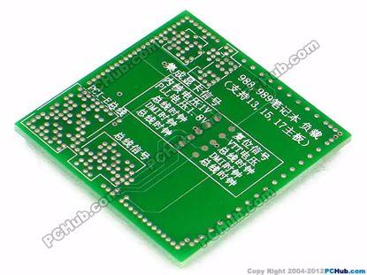 76175- Intel Socket G1