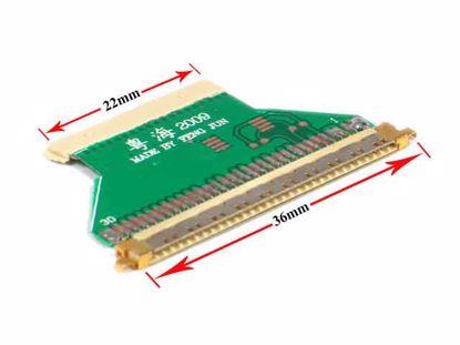 OECV079- XJ (15 mm)