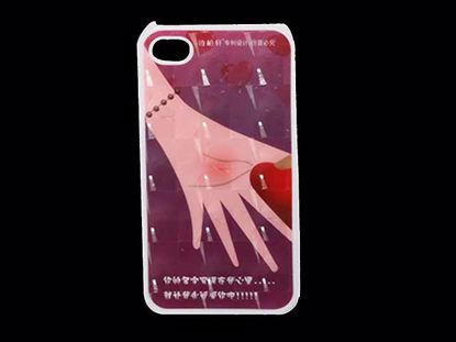 For iPhone 4 / 4S, couple installed - female