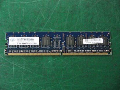 DP/N: F6761 0F6761