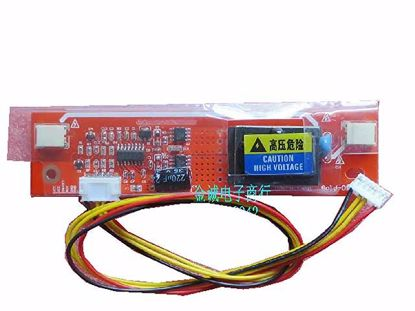 """AVT2028A, 120x27mm, For 10""""-26""""  Display"""