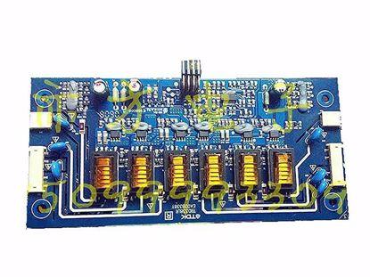 "TBD344L EA02B344T, For 19""-28"" Display"