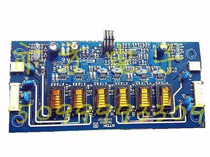 "TBD344L EA02B344T, For 22""-32""  Display"