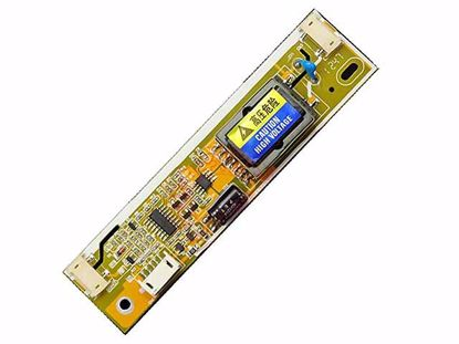 "GOLD-02S2216V, 125x30mm, For 5""-17"" Display"