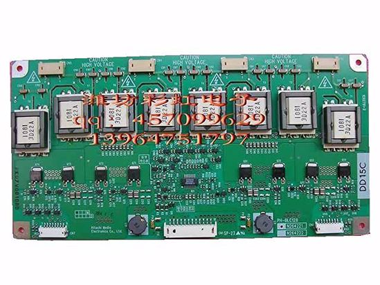PCH Inverter 8-Lamp Type LCD Monitor /TV Inverter (Universal Use) 8-Lamp,  12+8-Pin, PH-BLC128, For 32