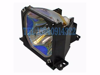 SP-LAMP-031, Lamp with Housing