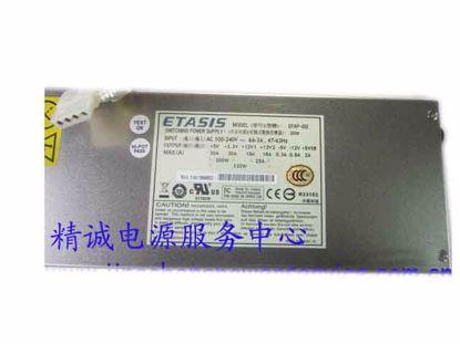 EFAP-352