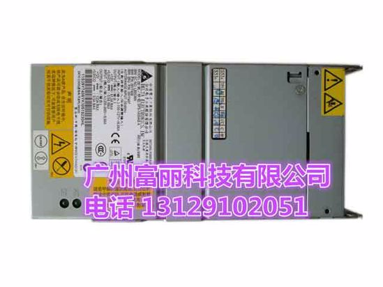 IBM x3755 1500W Power Supply