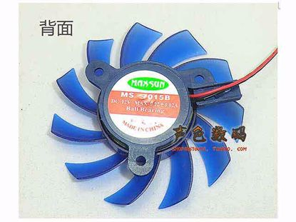 MS-7015B, Blue