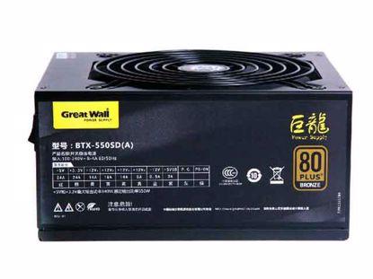 BTX-550SD(A)