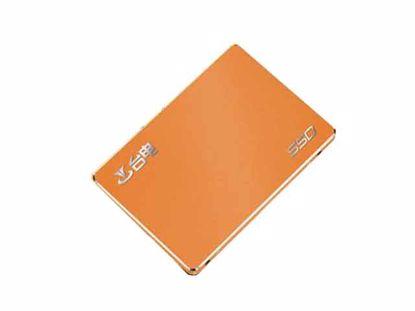 SD240GBS850, 100x69.8x7mm