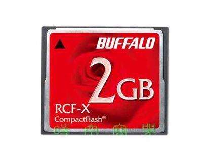 CF-I2GB, RCF-X2G