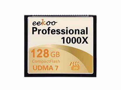 CF-I128GB, Professional