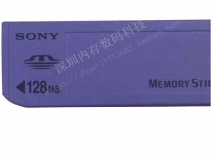 MS128MB