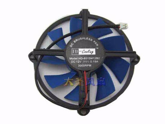 ID-Cooling ND-8015M12B2 Server - Frameless / GPU Fan 12V 0 19A, W100x2x2,  D75xC63, Purple, Framed, 4H