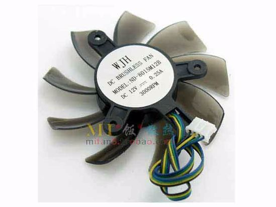 ID-Cooling ND-9020M12B Server - Frameless / GPU Fan 12V 0 25A, W100x4x4,  D75xC42, GreyT