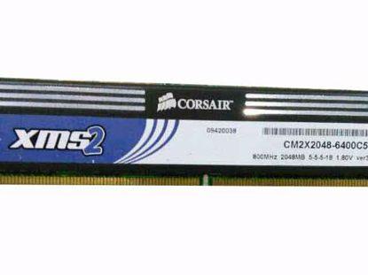 CM2X2048-6400C5C