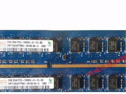 HMT125U6TFR8C-H9
