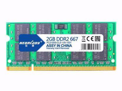 PC2-5300-CL5-1.8V-1501