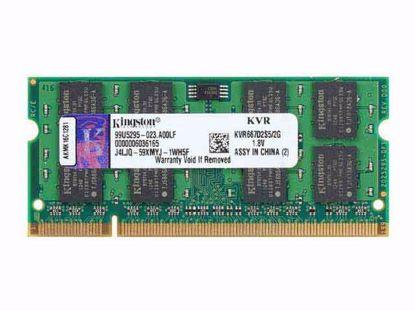 KVR667D2S5/2G