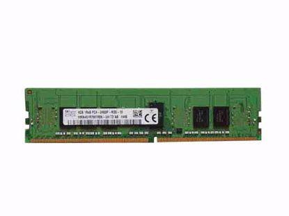 HMA451R7MFR8N-UH