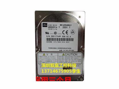 MK4006MAV, HDD2914