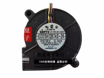 E0515H12B7AS-24