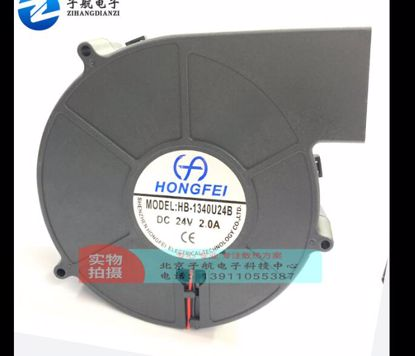 HB-1340U24B