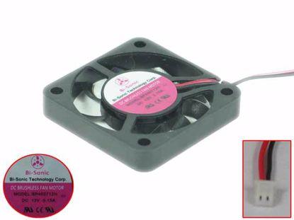 Picture of INNOVATIVE BP400712 Server - Square Fan BP400712, BP400712H, sq40x40x07, w30x2x2, 12V 0.15A