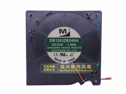 Picture of M / Huaxia Hengtai DB12032B24HA Server-Blower Fan DB12032B24HA