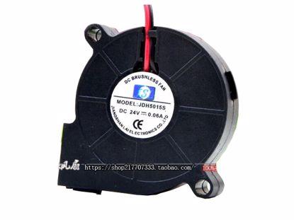 Picture of JSL JDH5015S Server-Blower Fan JDH5015S