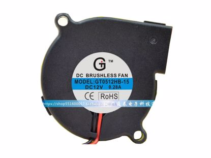 Picture of GT / Guangtai GT0512HB-15 Server-Blower Fan GT0512HB-15