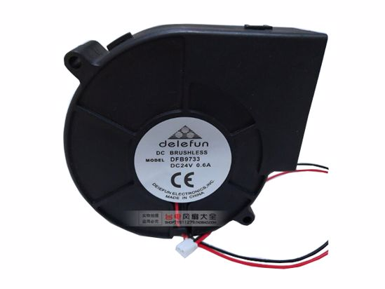 Picture of delefun DFB9733 Server-Blower Fan DFB9733