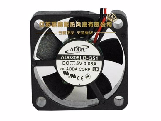 Picture of ADDA AD0305LB-G51 Server-Square Fan AD0305LB-G51