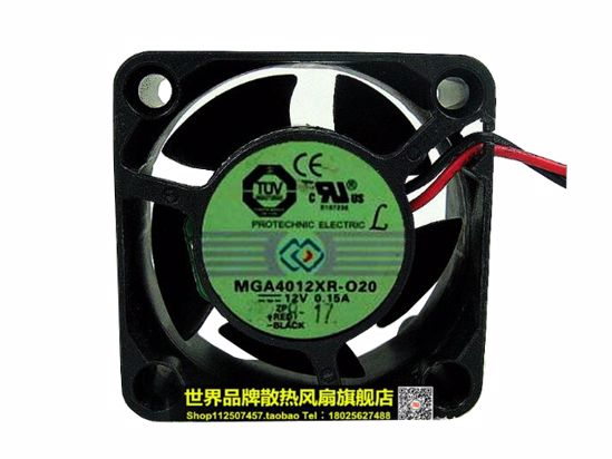 Picture of  Protechnic Magic MGA4012XR-O20 Server-Square Fan MGA4012XR-O20