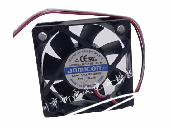 Picture of Jamicon JF0515B1HS-R Server-Square Fan JF0515B1HS-R