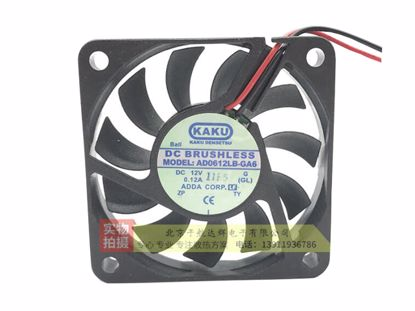 Picture of Kaku AD0612LB-GA6 Server-Square Fan AD0612LB-GA6, G