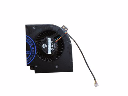 Picture of Gigabyte Aorus X9 DT Cooling Fan PLB07020B05HH L