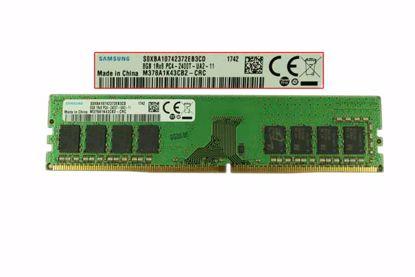 Picture of Samsung M378A1K43CB2-CRC Desktop DDR4-2400 8GB, DDR4-2400, PC4-19200, M378A1K43CB2-CRC