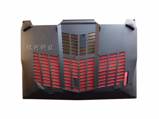 Picture of MSI GT73 Laptop Cover Plate